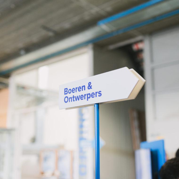 Boeren en designers | tips voor Dutch Design Week 2019
